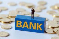 """交銀理財正式開業 過渡期間通過""""委托""""模式處理存量理財業務"""