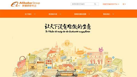 "5?#21271;? /></p> <p><strong>半年内见分晓</strong></p> <p>6月13日,""阿里已向港股提交上市申请""的消息不胫而走。在此之前,阿里将在数周内提交香港上市申请,选择中金公司和瑞信牵头安排香港的股份发行,筹集200亿美元资金,类似消息频繁传出。阿里作为当事方,三?#20301;?#24212;均为""不予评论""。</p> <p>尽管阿里对二次赴港一事不肯定也不否认,但圈内咬定""阿里定会赴港""的声音显然占了上风。投?#24066;?#19994;分析师?#25991;?#37326;在接受<a href="