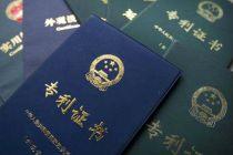 北京万人专利量连续五年全国居首