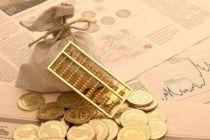 主動權益類基金超八成產品收益告負