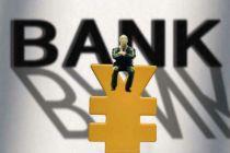 銀行理財子公司密集開業