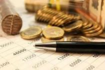 中央結算公司制定指引規范擔保品處置  要求標的債券變賣價格應不低于公允價值