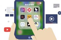 多款App更新頻率放緩  騰訊短視頻轉向