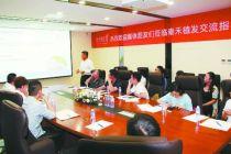 主動接受社會監督 雍禾植發致力于保障消費者權益