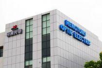 亨通光電 擬購華為海洋51%股權