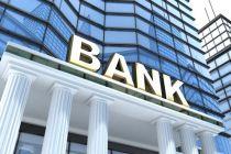 不良處置加速   多家銀行折價甩賣不良債權包