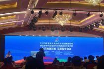 33.4億元!北京高校院所科技成果轉化金額全國第一