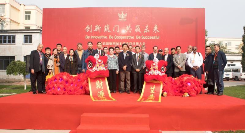 凱必盛公司兩年一次的全球代理商大會