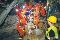 四川省长宁县地动 救援已抵达现场