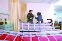 七成以上养老床位由社会资本建设或运营