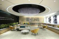 霍King共享聚落创立一周年   瞄准二三线城市共享办公市场
