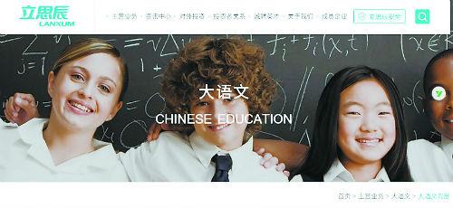 C2019-06-21教育周刊4版01s001