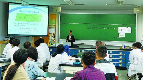 C2019-06-21教育周刊3版01s001