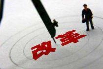 国办发文推进普高改革 2022年前全面实施新课程新教材