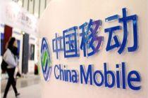 """中國移動計劃推出""""不換卡、不換號""""轉5G服務"""