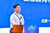 智慧校园将成为教育信息化主流趋势——专访北京一零一中学教育集团总校校长陆云泉