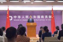 商務部:中美經貿團隊牽頭人將進行溝通
