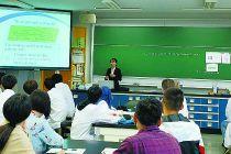 全国理科师范生教学技能创新大赛获奖者赴日访学