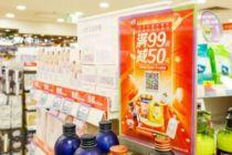 """【6·18】京东到家""""6·18"""" 母婴商品销量额达同期5倍"""