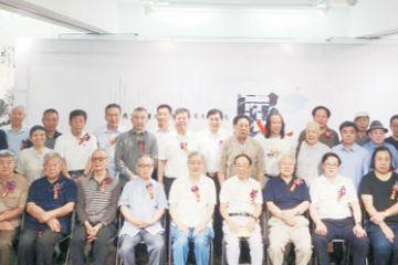 百位名家大展回望燕京辉煌历程