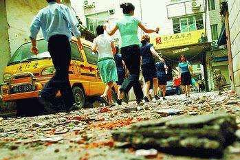 5處全國重點文物保護單位受損 四川省文物局緊急部署抗震救災工作