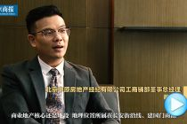 华夏地产:楼宇经济众元化构修楼宇经济生态圈