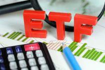补充一级市场投资需求 基金公司热推ETF联接基金