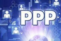 中基协公布PPP项目资产证券化业务尽职调查工作细则:需加强对现金流归集账户的核查力度