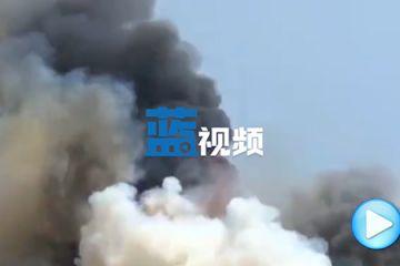 北京平谷突發山火 現場濃煙沖天