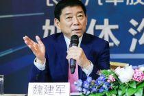 """專訪魏建軍:""""出海""""已成中國品牌新機遇"""