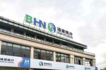海南银行12%股权拍卖 第二大股东面临易主
