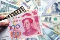 央行货币政策委员会组成人员调整 财政部副部长邹加怡加入