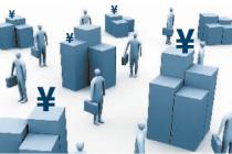 揭秘銀行熱聘崗位CIO 高薪高壓并存