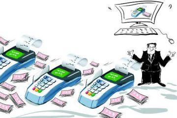 网络兜售、借信用卡套现推广  盛钱包POS机的销售之殇