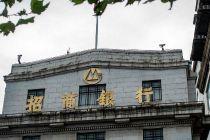 三家银行澄清美法院调查传闻