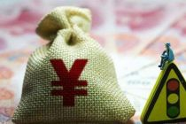 超5%预期收益率理财产品重现江湖