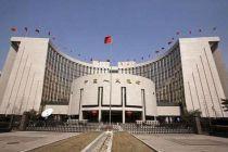 央行开展25亿元央票互换支持永续债
