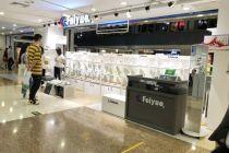 拓渠道推聯名 百年品牌Feiyue的進擊
