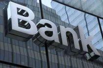 银行IPO热潮延续 一天内3家银行公布上市进展