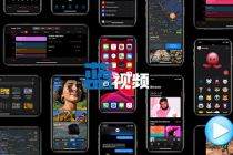 苹果或推出中国特征版iPhone:撤消Face ID改用屏下指纹