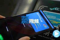 7月3日起北京厉密撤消手机一卡通开卡费