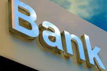 吸存不易 多家中小銀行利息支出攀升