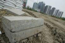 上半年北京住宅用地成交868億元  資金承壓  房企京城拿地仍趨謹慎