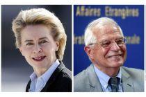 """歐盟峰會通宵達旦 """"難產""""的領導人終于浮出水面"""
