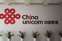 中国联通否认关闭2G、3G网络