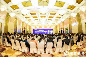 招商銀行北京分行服務首都二十五年 小企業金融服務不忘初心