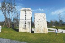 良渚古城旅游开发边界在哪