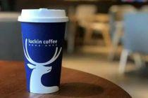 瑞幸咖啡上新小鹿茶