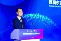 首届东亚电商发展峰会开幕 京东云助力济南先行区产业升级