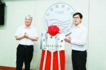 58同城与中国海洋大学签署战略合作协议携手合作推动创新发展